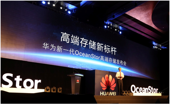 Huawei shares the Insights & Achievement of Storage in 2015 and ahead