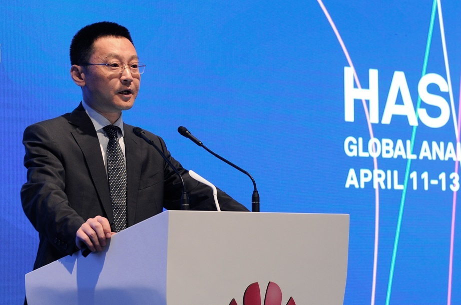 global strategy huawei essay Samsung's target market introduction samsung is a south korean company founded in march 1938 initially samsung was in the trading line that sells food products to nearby countries.