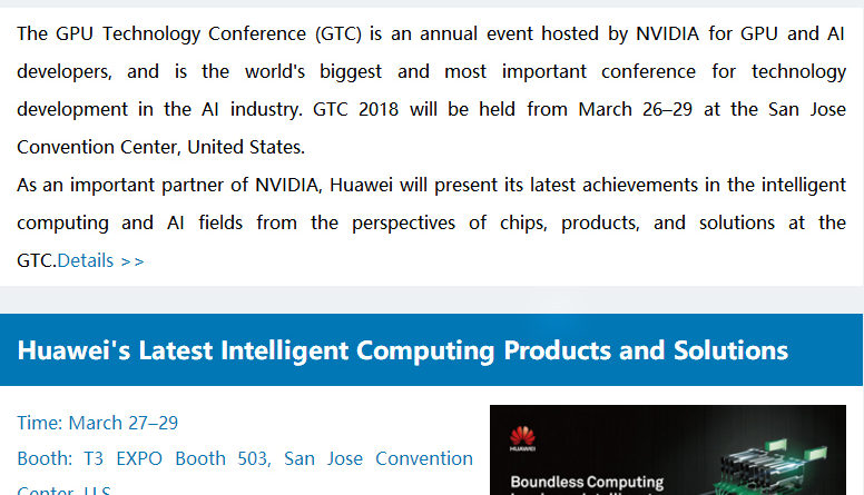 Huawei's Intelligent Computing at the Coming GTC2018