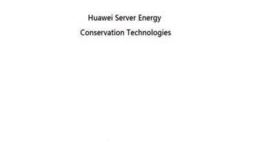 Huawei Server Innovation Genes – Energy Conservation