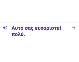 Tested: The Xperia Ear Duo Translator Road Test