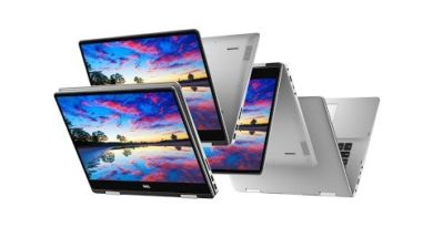 """Inspiron 7000 2-in-1 Video 15"""""""
