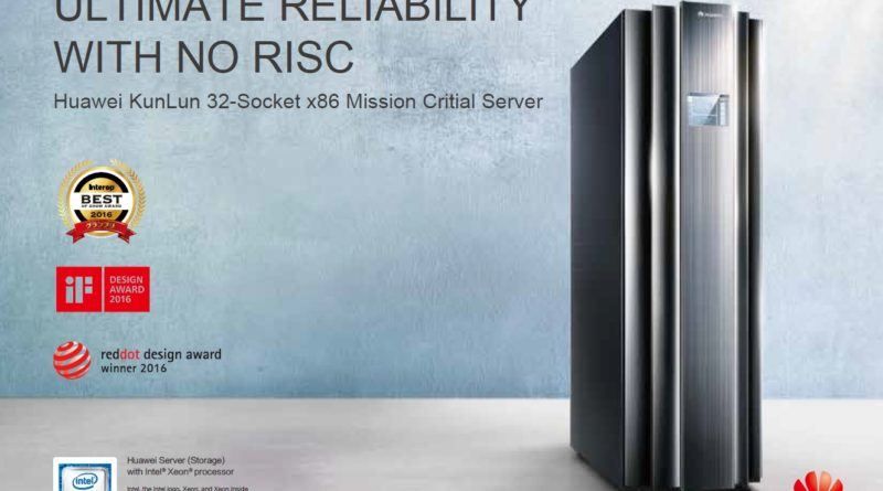 KunLun Mission Critical Server Defends SAP Benchmark Championship