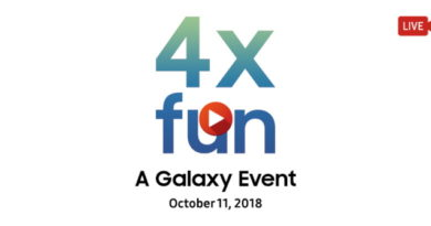 How to Watch A Galaxy Event from Anywhere