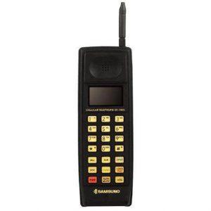 A brief history of Samsung phones.