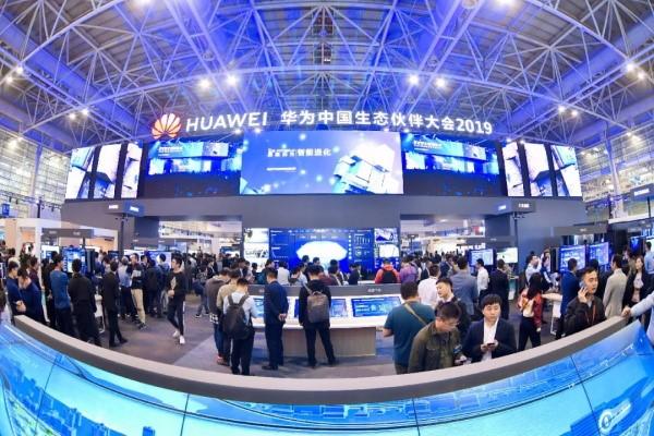 Financial Enterprises Gravitate Toward Huawei All-Flash Storage
