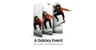 A Galaxy Event live stream