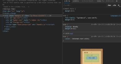 Bringing the Microsoft Edge DevTools to more languages