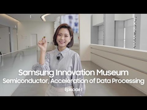 Samsung Innovation Museum(S/I/M): The history of the semiconductor